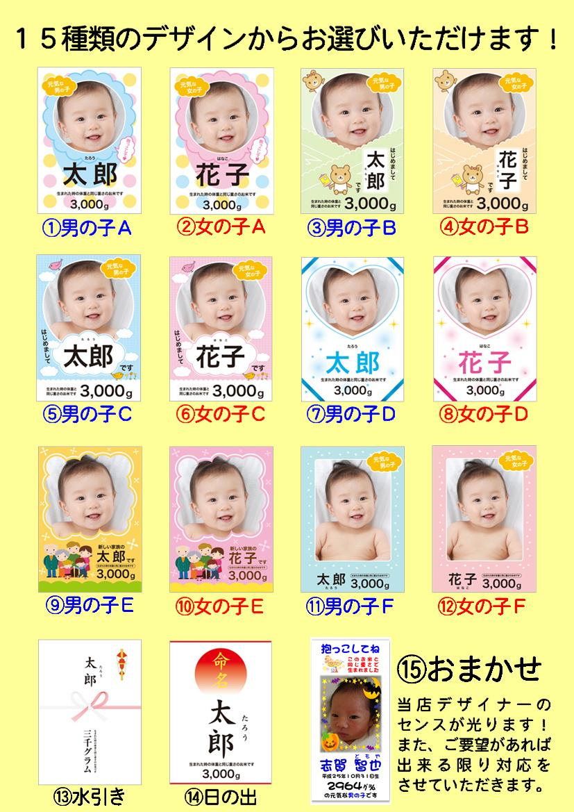 赤ちゃん米